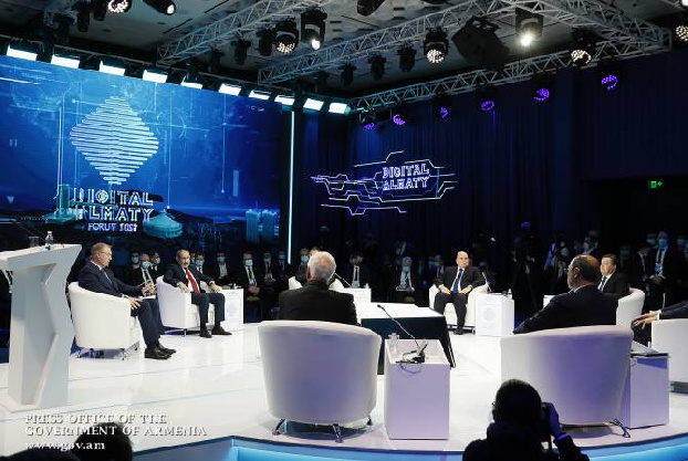 New markets, solutions and projects: Almaty Digital Forum 2021 launched in Kazakhstan