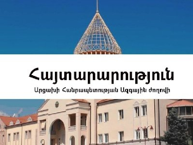 Artsakh parliament: Karabakh territories now under Azerbaijan control are considered occupied
