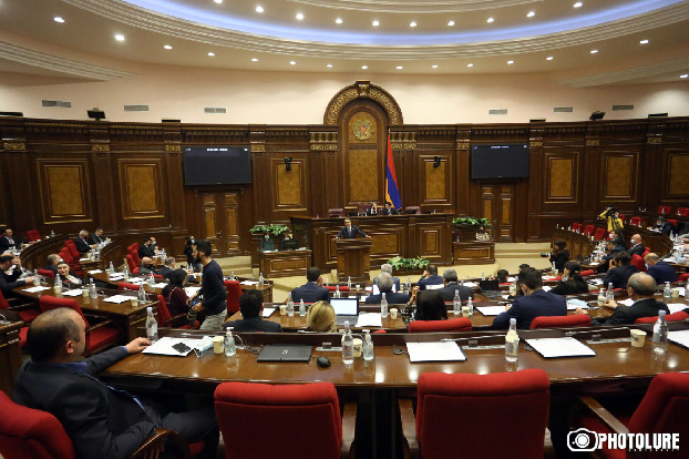 Armenian Parliament votes to lift the martial law